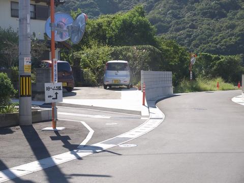 井ノ尻から遍路道への分岐点