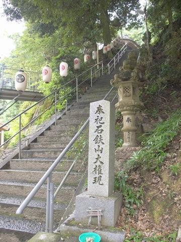 石鎚権現堂への階段