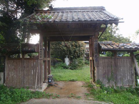 右に四国霊場札掛、左に四国番外霊場佛陀懸寺とある。