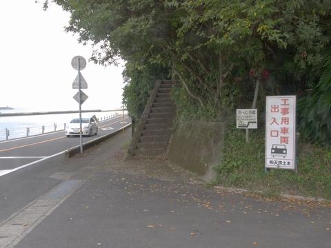 井ノ尻と横波スカイラインへの分岐点