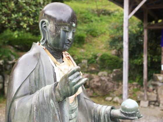 22番平等寺(18日)