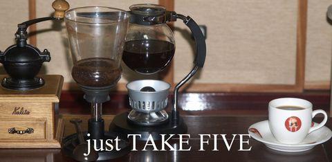 少しお休みして、コーヒーでも